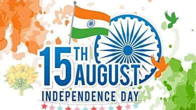 Photo of 15 August Speech – Best Speech On Independence Day For Student, Teacher