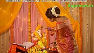 Photo of Ganesh Chaturthi 2019 Date, Time, Auspicious Muhurat And Puja Time
