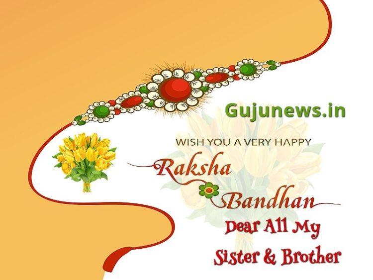 raksha bandhan greetings cards, greetings cards for raksha bandhan, happy raksha bandhan greeting cards, raksha bandhan greetings cards for sister, raksha bandhan greetings cards for brother, raksha bandhan greeting cards images, raksha bandhan free greeting cards, rakhi greetings cards, rakhi greeting cards for sister,