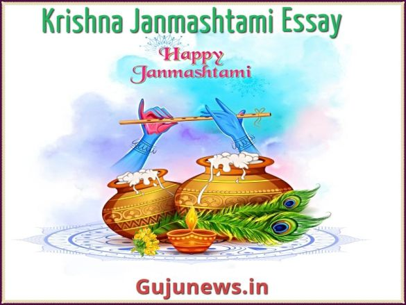 krishna janmashtami essay, janmashtami essay, janmashtami essay in english, essay on krishna janmashtami, janmashtami essay in english, essay on janmashtami, essay on janmashtami in english, krishna janmashtami festival,