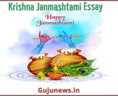 krishna janmashtami essay, janmashtami essay, janmashtami essay in english, essay on krishna janmashtami, janmashtami essay in english, essay on janmashtami, essay on janmashtami in english, krishna janmashtami festival,