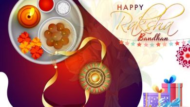 Photo of Raksha Bandhan Greetings Cards, Images, Poems And Wallpapers