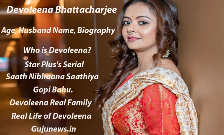 devoleena bhattacharjee instagram, devoleena bhattacharjee husband, devoleena bhattacharjee awards, devoleena bhattacharjee facebook, devoleena bhattacharjee age, devoleena bhattacharjee salary, devoleena bhattacharjee family, devoleena bhattacharjee new show, devoleena bhattacharjee biography, devoleena bhattacharjee news, devoleena bhattacharjee husband name, devoleena bhattacharjee height, devoleena bhattacharjee photo, devoleena bhattacharjee images, devoleena bhattacharjee bikini, devoleena bhattacharjee figure, devoleena bhattacharjee hot, devoleena bhattacharjee serial, debolina bhattacharya, debolina, devoleena, saath nibhana saathiya wiki, sathiya wiki, devoleena bhattacharya, debolina bhattacharjee, devoleena bhattacharjee real family,