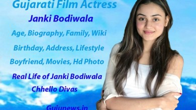 Photo of Janki Bodiwala, Age, Biography, Wiki, Family, Photo, Movies, Real Life