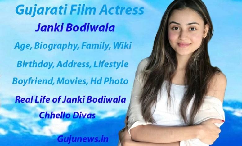 Janki Bodiwala Age Biography Wiki Family Photo Movies