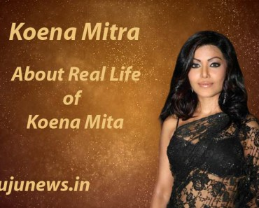 koena mitra, koena mitra hot, koena mitra instagram, koena mitra age, koina mitra, koena mitra now, mitra song, mitro movie download, brabourne road kolkata, career mitra, koyna mitra, vishwanath mitra, koena, koena mitra 2017, koena mitra wiki, koena mitra marriage, news about sapna dancer, koena mitra latest pics, koena mitra 2018, koena mitra latest, mitra actress, koena mitra bjp, koena mitra 2019, koena mitra instagram, koena mitra gender, koena mitra , koena mitra voice change, koena mitra bigg boss, koena mitra saki,