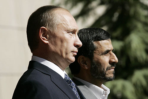 kremlin.ru photo