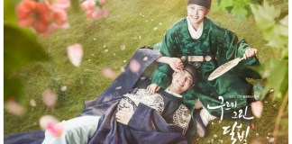 Moonlight Drawn by Clouds cover