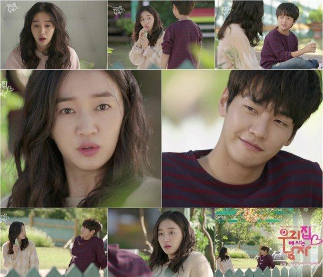 Hong Na-Ri dan Go Nan-Gil via soompi