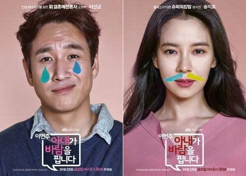 Do Hyun-Woo dan Jung Soo-Yeon via soompi