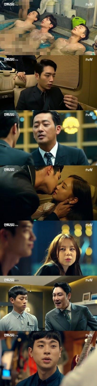 Scene-scene dari drama Entorage via soompi