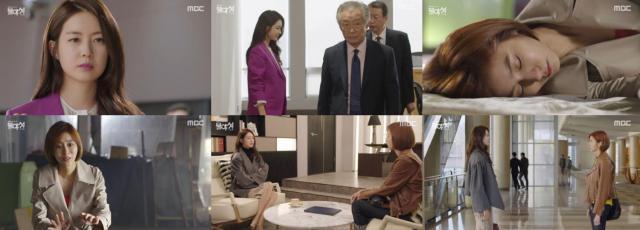 Seo Yi-Kyung dan Lee Se-Jin via soompi