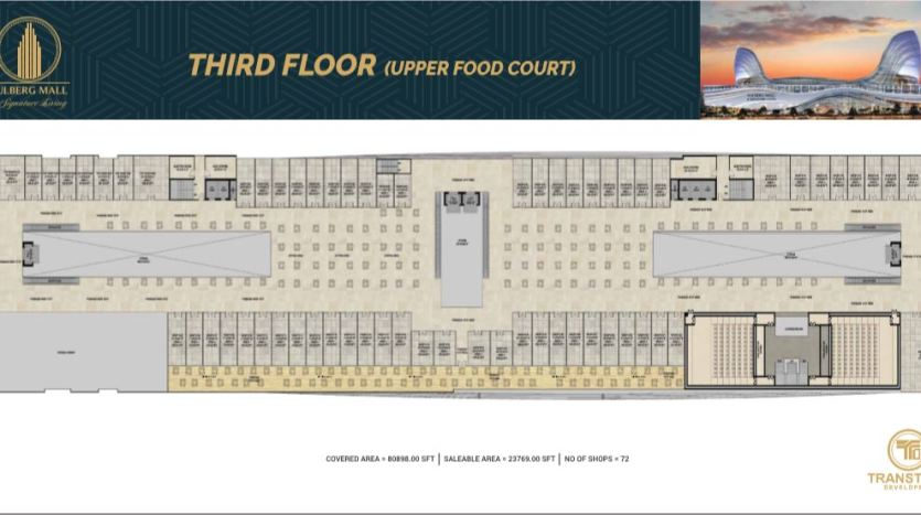 Gulberg Mall Third Floor Plan