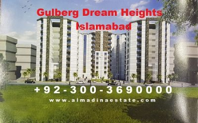 Gulberg Dream Heights