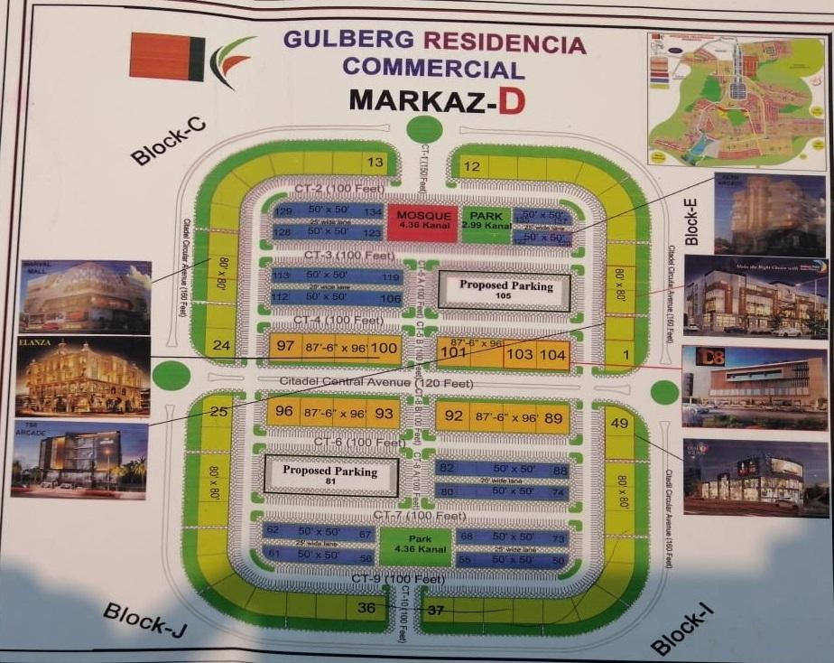 gulberg residencia d markez
