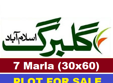7 marla plot for sale in gulberg islamabad