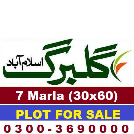 7 marla plot for sale in gulberg islamabad