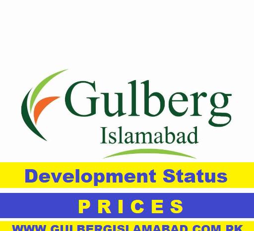 Gulberg Islamabad Prices & Development Status