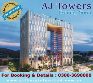 aj towers gulberg greens islamabad