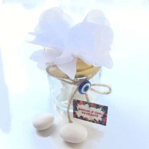 Badem Şekeri Lavanta Kahve Çekirdeği Nikah Nişan Düğün Kına Güler Tasarım