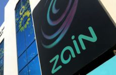 Zain CEO To Step Down As Profits Drop