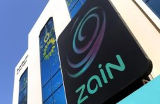 Kuwaiti Telecom Group Zain May Sell Transmitter Towers