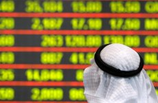 Stock News: Gulf Markets Mixed, Saudi Petchems Rise As Oil Edges Up