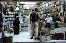 Saudi Bookstore Jarir Plans 70% Expansion