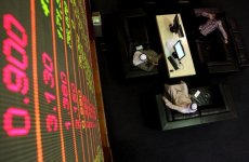 Stock News: Dubai Pulls Back As Arabtec Suspended