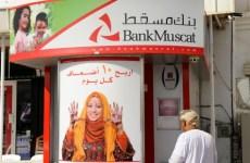 Oman's Bank Muscat To Price $500m Bond