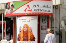 Oman's Bank Muscat Gets $195m Equity Investment