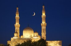 Eid Al Adha Confirmed To Start October 15
