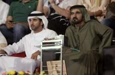 Dubai Crown Prince Sheikh Hamdan To Oversee Smart City Project