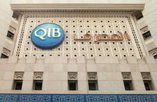 Qatar Islamic Bank Plans Dollar-Denominated Sukuk