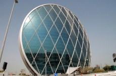 Mubadala Converts Aldar Bonds Boosting Capital 10%