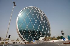 Abu Dhabi's Aldar To Start Sukuk Roadshow On Nov.21