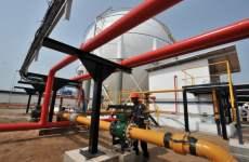 Dozens Hurt In Gas Leak At Plant Near Qatari Capital -Sources