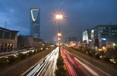 "Saudi Arabia Eyes ""Qualitative"" Shift In Economic Development"