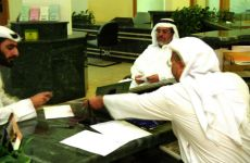 Bahrain's GIB Updates $4bn Bond Programme