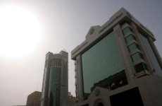 Commercial Bank Of Kuwait To Convert To Islamic Banking