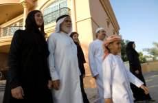 Emiratis urged not to wear national dress abroad