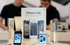 Price Of Apple iPhone 5 On UAE Grey Market Will Soar
