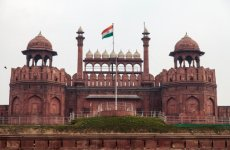 Abu Dhabi's ADIA Invests $200m In India Real Estate