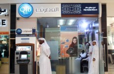 Growth Of Qatar's Islamic Banks Falls Near Conventional Peers