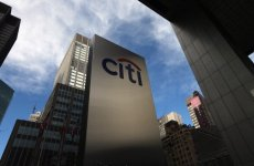 Citi gets Saudi go-ahead for investment banking business