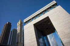 UAE Economic Growth Accelerates To 4.4% In 2012