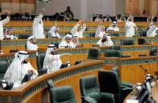 Kuwait's highest court reduces MPs' jail sentences
