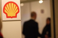 Shell Beats Total To Become UAE's Sour Gas Partner