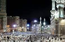 Yemen's Houthis launch missile towards Makkah, coalition says