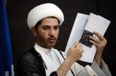 U.S. Concerned Over Detention Of Bahraini Opposition Leader